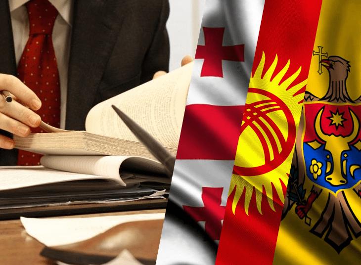 Букмекеры в странах бывшего СССР чувствуют себя по-разному