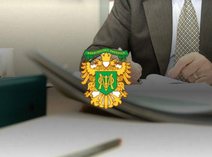 Министерство финансов разработало проект регламента по осуществлению контроля букмекеров
