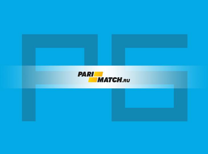 Parimatch запустил официальный сайт для российских игроков