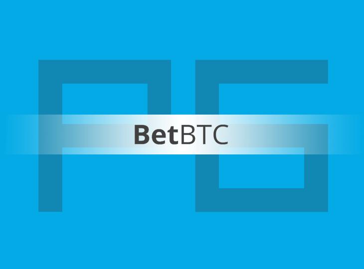 В рейтинг добавлена букмекерская контора BetBTC