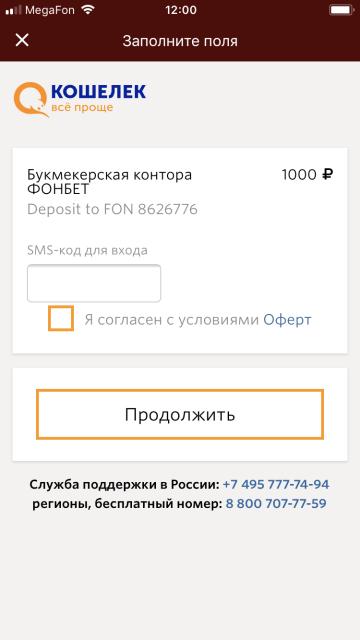 97867