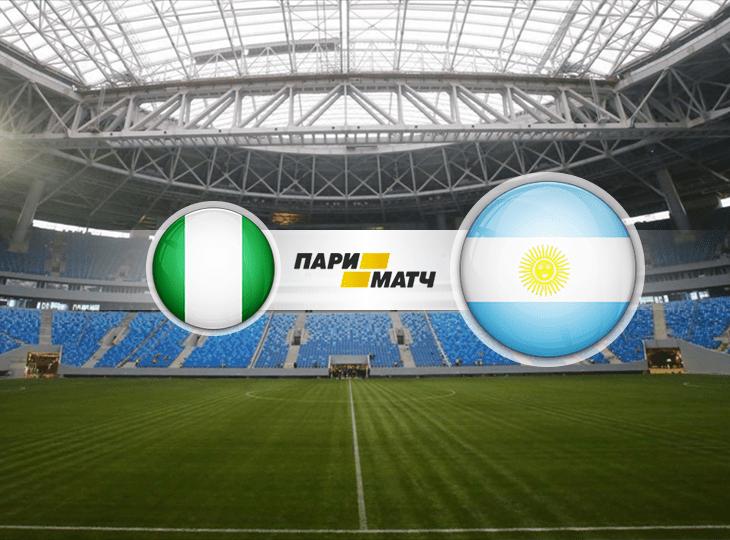 БК «Пари-Матч»: 85% ставок — на Аргентину в матче с Нигерией на ЧМ-2018