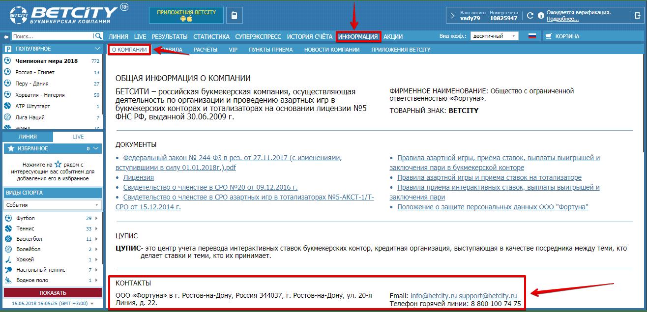 Бетсити в москве прием на работу [PUNIQRANDLINE-(au-dating-names.txt) 48