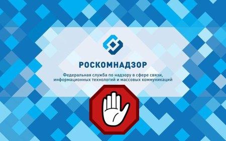 Сайт заблокирован по решению Роскомнадзора
