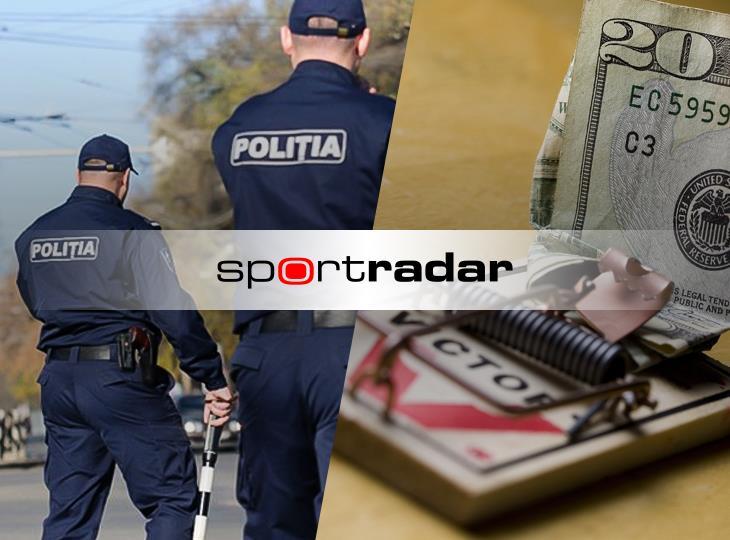 Sportradar поможет полиции Молдовы в борьбе с договорными матчами