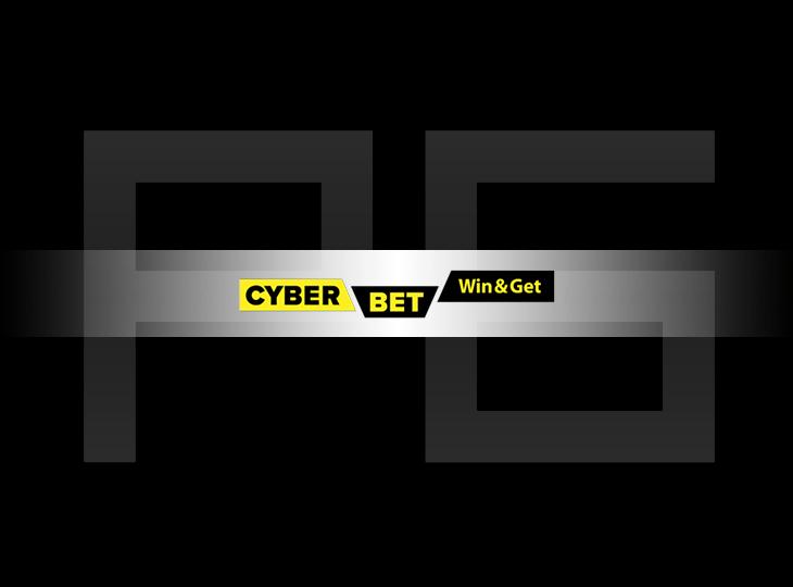 В черный список рейтинга добавлен букмекер MyCyber bet