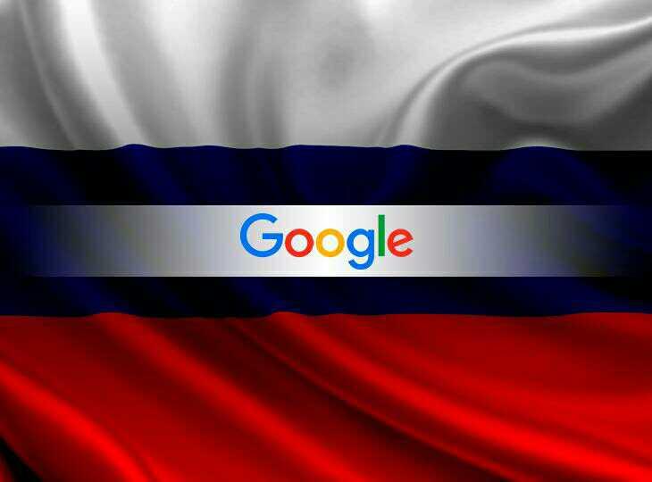Google удалил 73% запрещенного в России контента из поисковой выдачи
