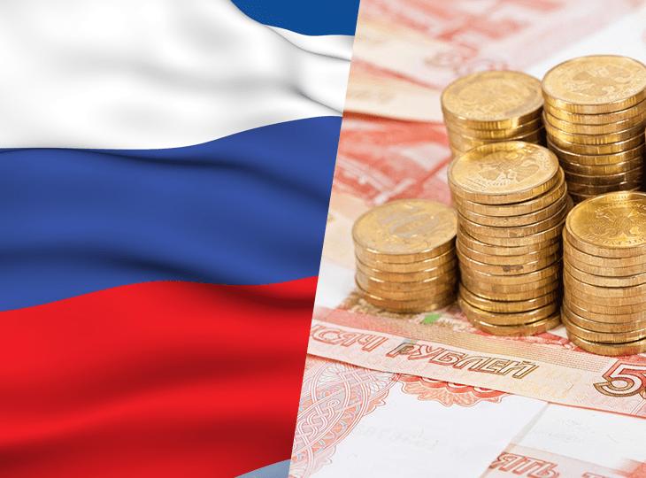 Россияне сделали ставки на 1,15 трлн рублей в 2018 году
