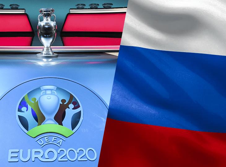 Букмекеры оценили шансы России выиграть отборочную группу на Евро-2020