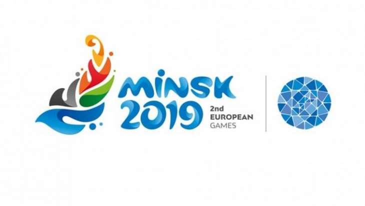 Европейские игры – 2019. Медальный зачет