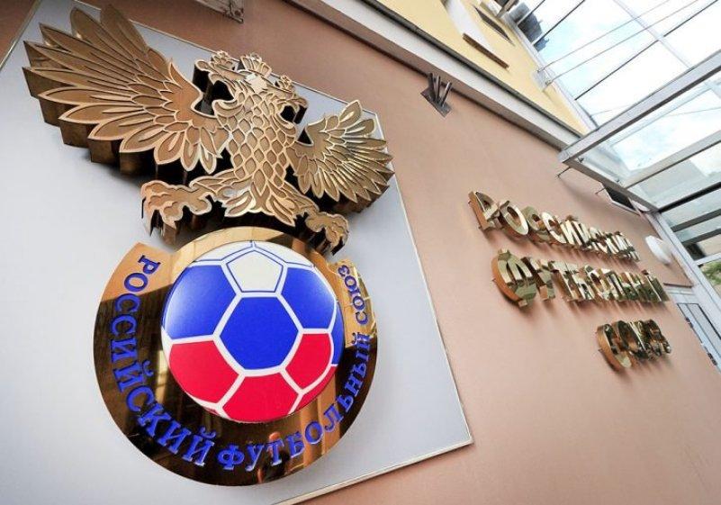 «Сызрань-2003» отозвала документы на получение лицензии ПФЛ