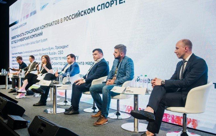 Букмекеры на конференции Marspo: Рост отрасли продолжится