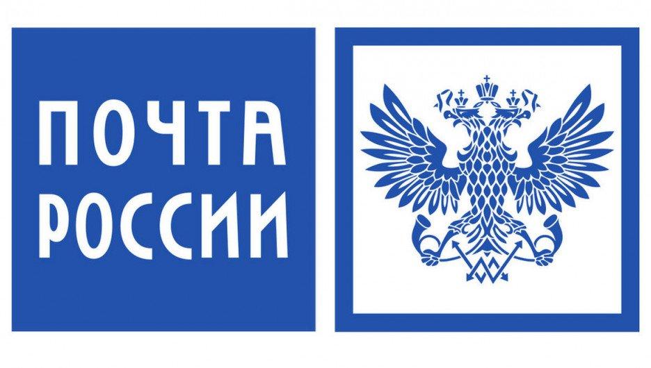 «Почта России» стала спонсором РФС