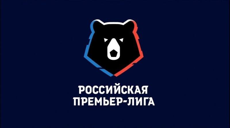 Оренбург рубин 20 сентября 2019 онлайн [PUNIQRANDLINE-(au-dating-names.txt) 46