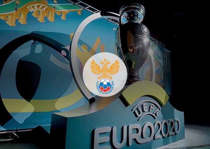 Букмекеры оценили шансы сборной России победить на Евро-2020.