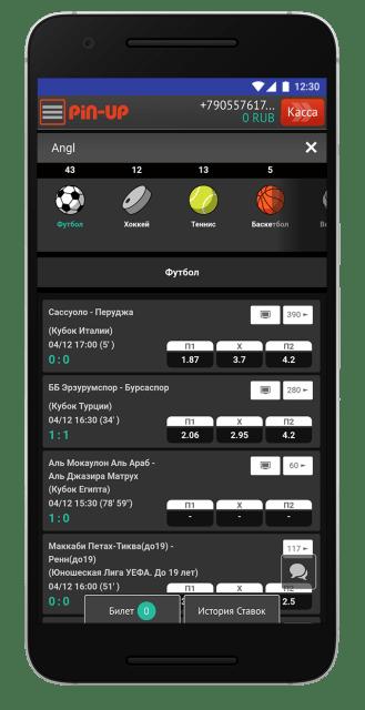 screen-pin-up-bet-13