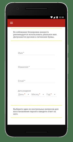 screen-tennisi-6