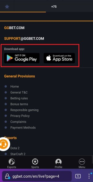 Выберите приложение на Андроид или Айфон