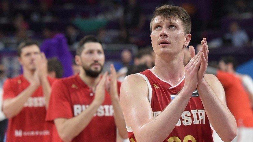 Объявлен состав сборной России на отборочные матчи Евробаскета-2021