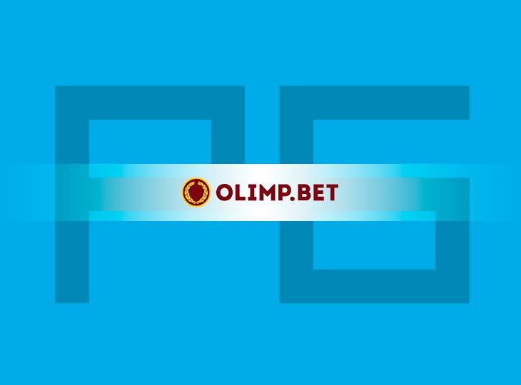 В рейтинг добавлена букмекерская контора Olimpbet