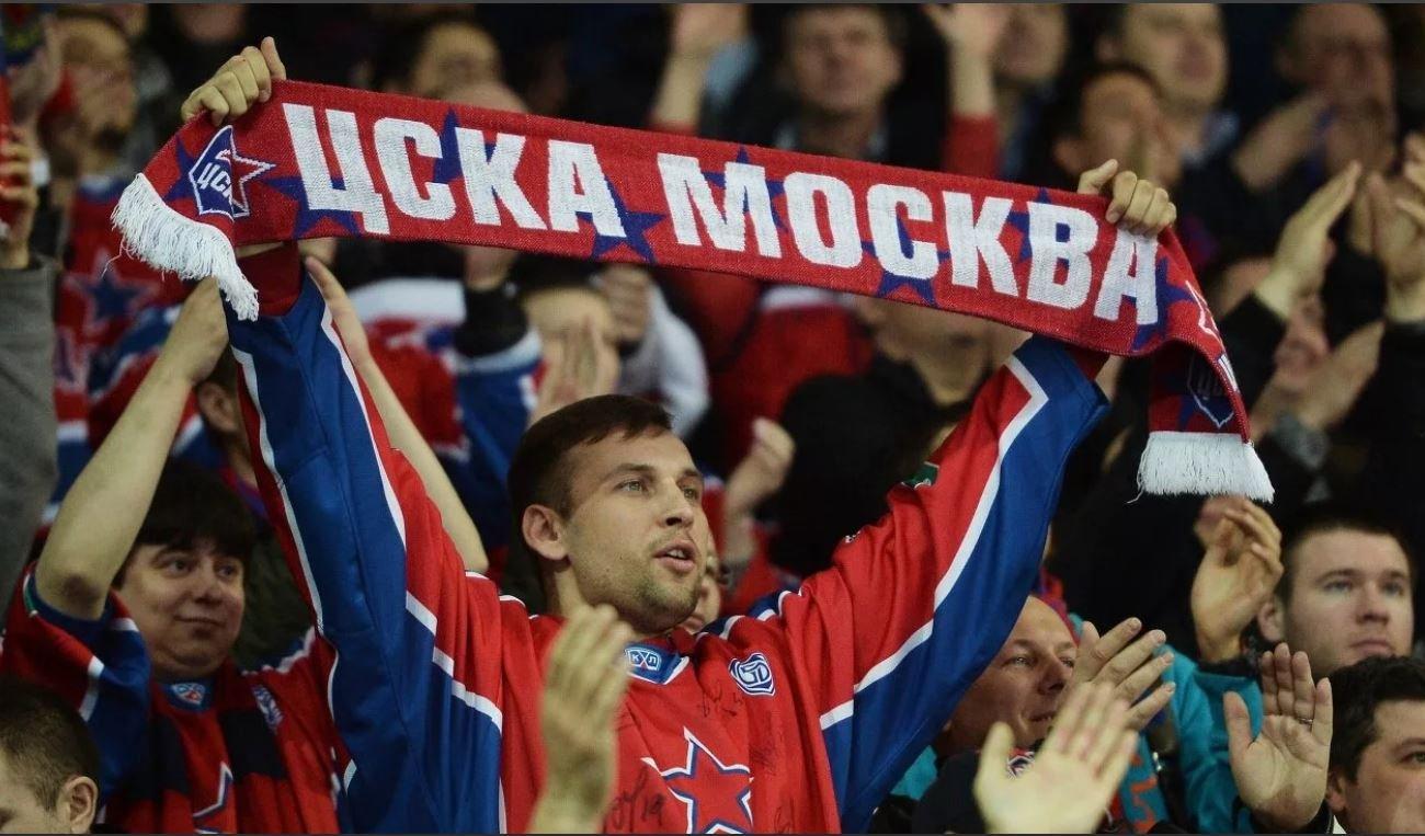 Фанаты ХК ЦСКА