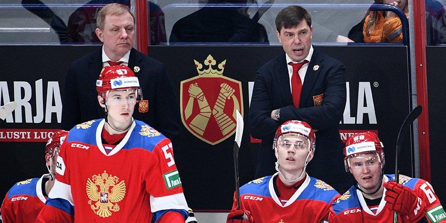 Хоккей. Сборная России объявила состав на матч со Швецией на Евротуре