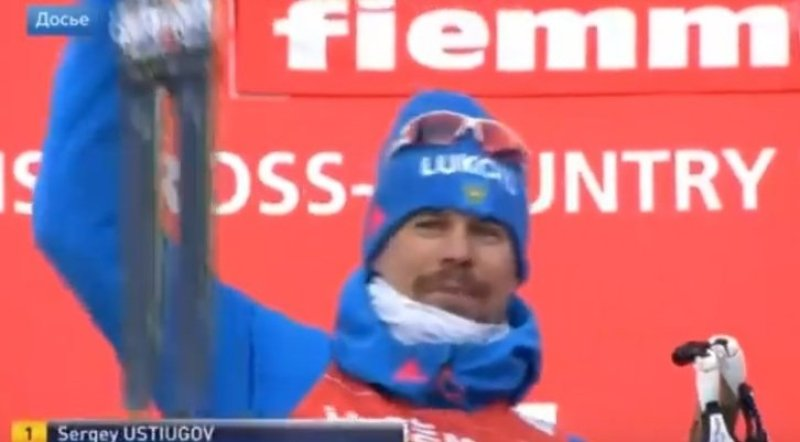 Первый канал перепутал биатлониста Евгения Устюгова с лыжником Сергеем Устюговым