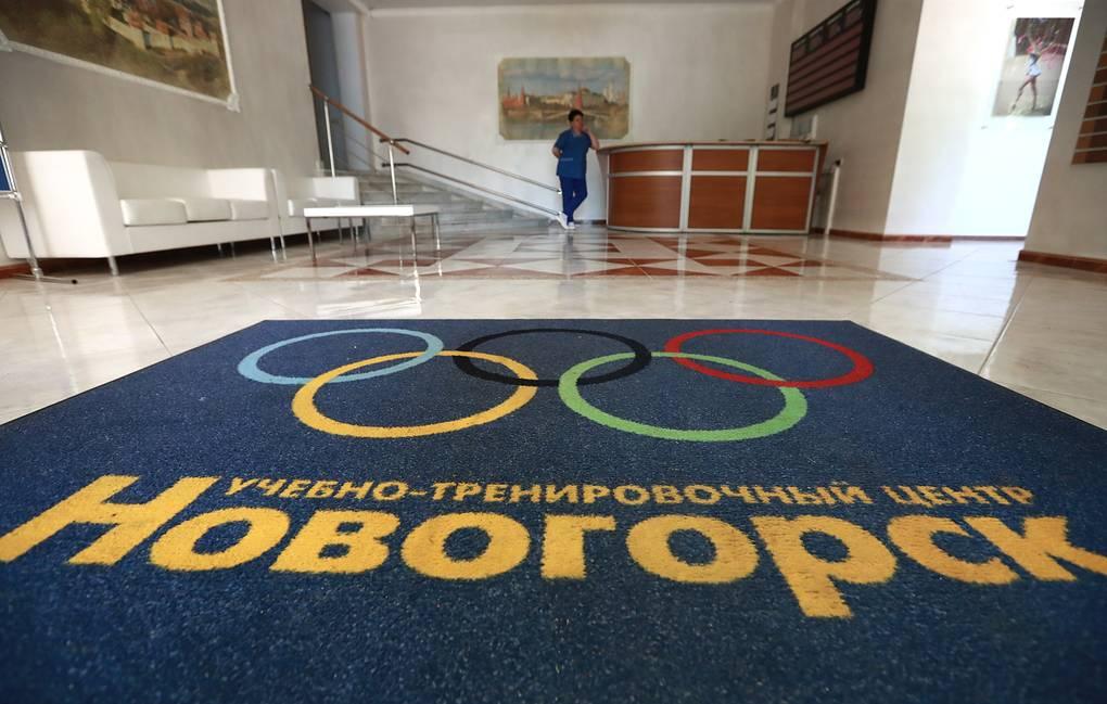 """Во время карантина на тренировочной базе """"Новогорск"""" занимаются 122 спортсмена"""