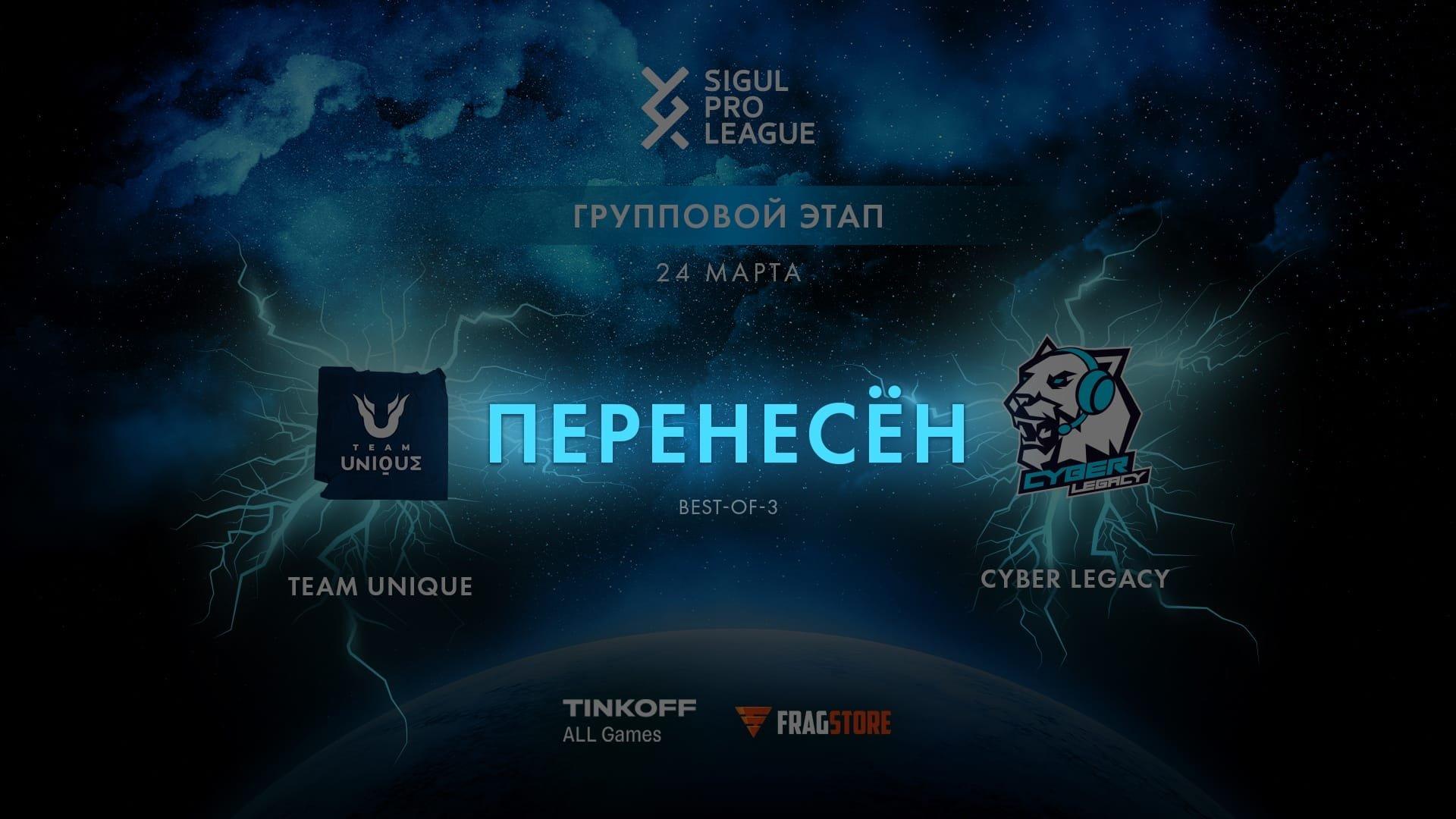 Киберспорт. Dota 2. В SIGUL Pro League объяснили второй кряду перенос матча Cyber Legacy и Team Unique