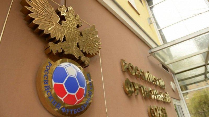РФС оштрафовал клубы и игроков на 445 тыс. рублей за нарушение медицинского регламента