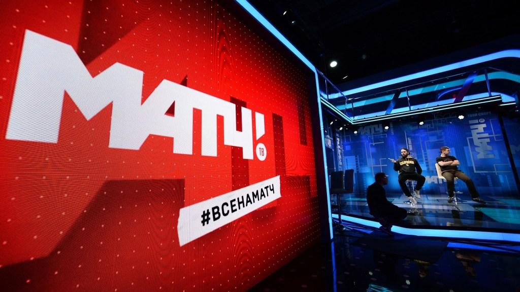 «Матч ТВ» не рассматривает продажу сублицензии на матчи РПЛ