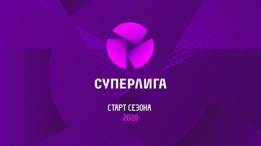 1 августа стартует чемпионат России среди женщин. В Суперлиге примут участие 8 команд