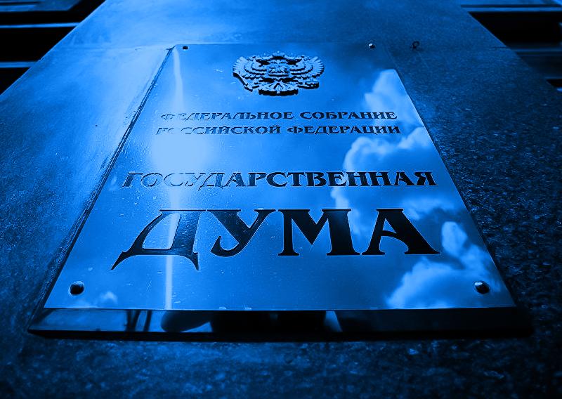 Эксперт: «Жду изменений беттинг-индустрии в России – буквально всегда, когда Дума не на каникулах»