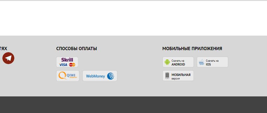 мобильное Приложение бк Олимп для использования зеркал в России