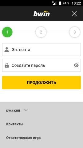 Как и на основном сайте создаем логин и пароль