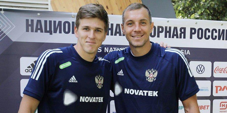 Александр Соболев и Артем Дзюба