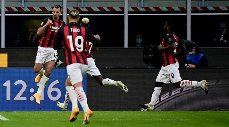 Интер - Милан