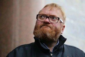 Виталий Милонов - о переносе хоккейного ЧМ из Беларуси: Так воровать турниры — подлость