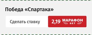 «Спартак» — «Динамо»: прогноз и ставка. После матчей сборных красно-белые будут готовы лучше
