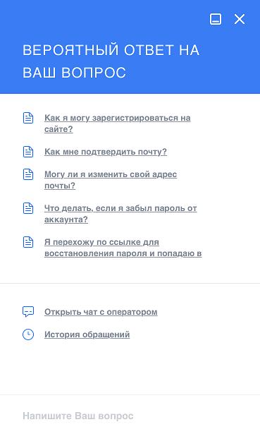 Приложение БК GGBET для iOS: где скачать, обзор, как установить и получить бонус