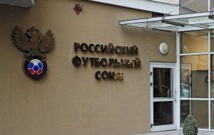 Расходы российских клубов на услуги агентов выросли на 4%