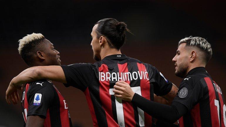 На что поставить в ближайшем матче «Милана»: главные тренды сезона 2020/21
