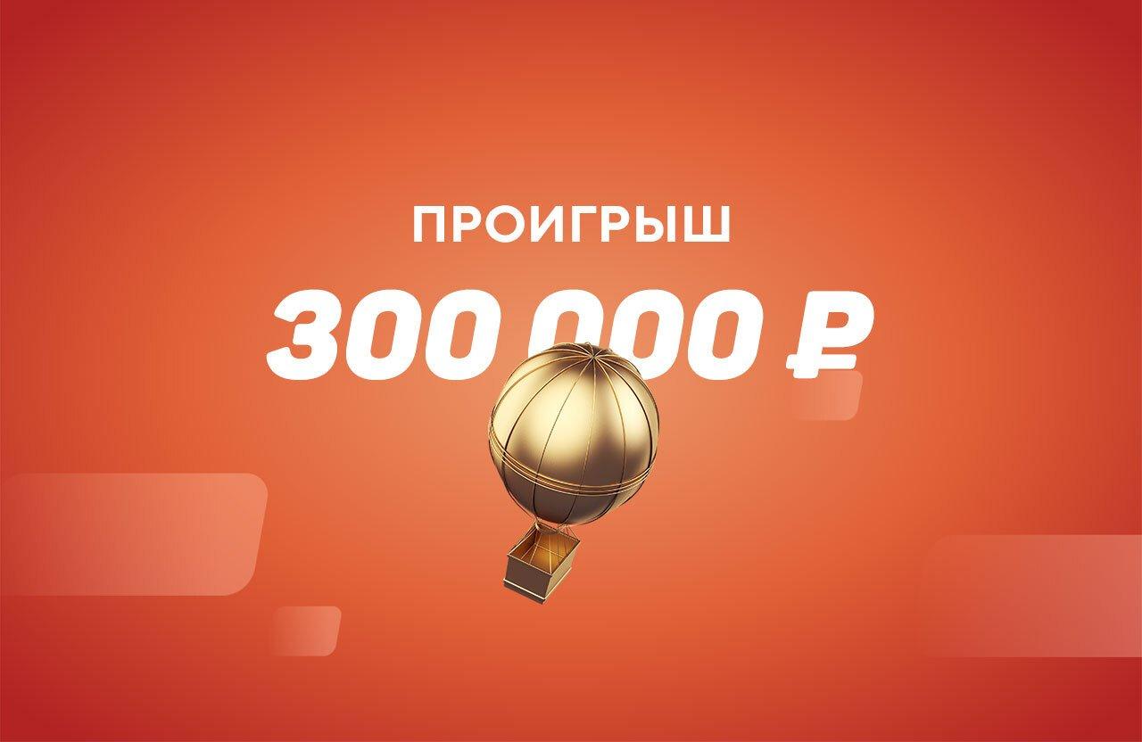 Гол Свечникова в матче с «Тампой» облегчил карманы игрока на ₽300 тыс.
