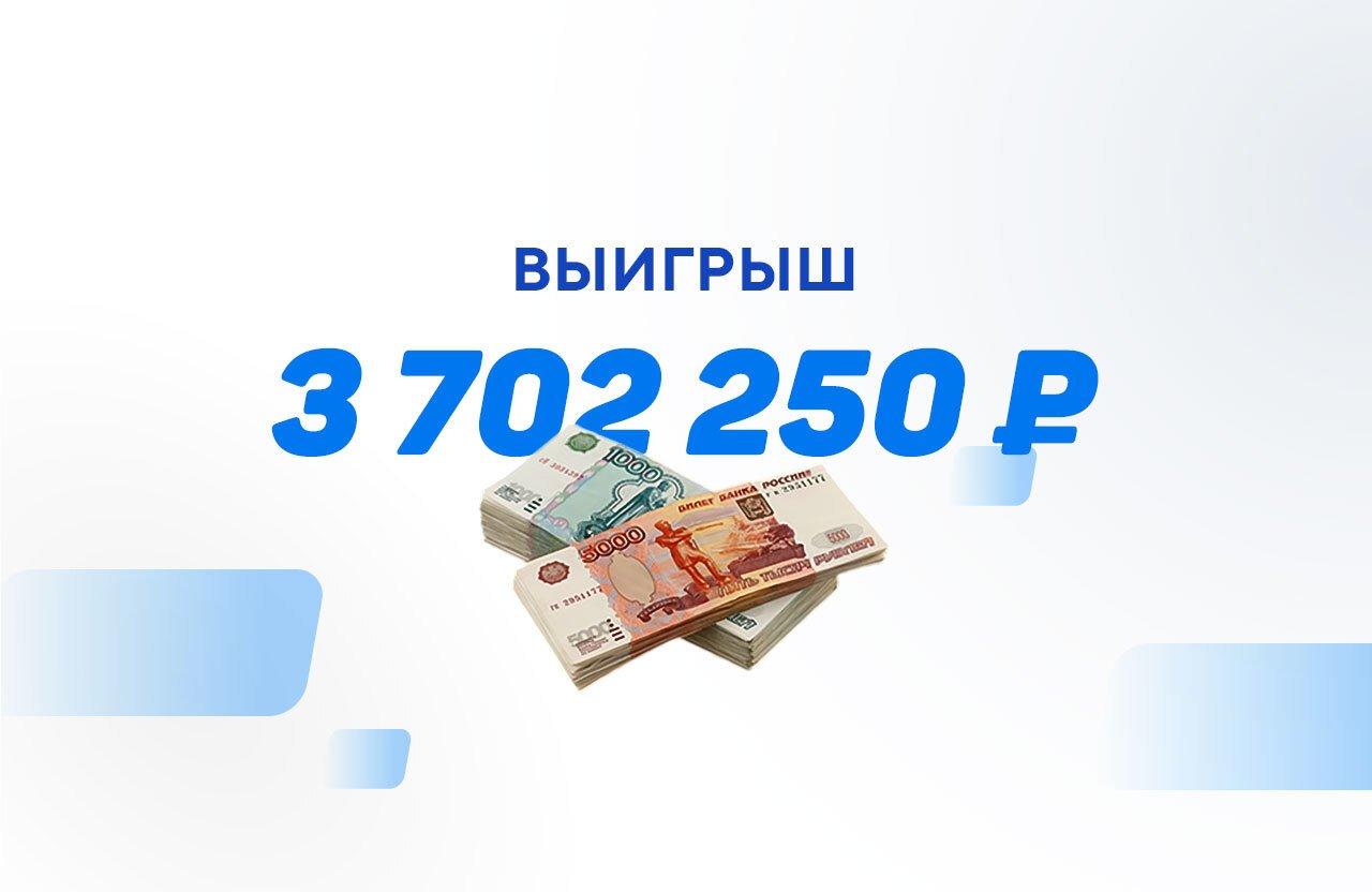 Беттор догнал 2 матча любителей мощным экспрессом и выиграл с 5000 рублей котлету кэша