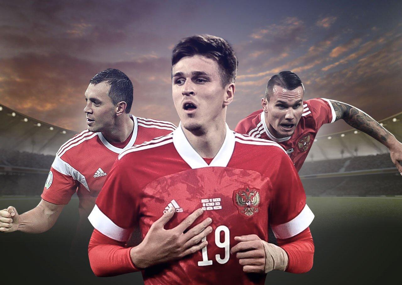 Долгосрочный прогноз и ставка Эдуарда Мора на выступление сборной России на Евро-2020
