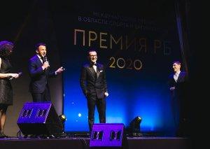 Вспоминаем Премию РБ 2020: 22 номинации, Дель Пьеро летел через Ереван, вели Воля, Генич и КраСава