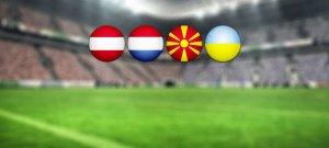 Евро-2020: коэффициенты на фаворитов группы С и ставки на выход в плей-офф