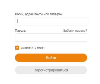 Авторизация в Одноклассниках для входа на сайт Мостбет