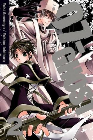 07-Ghost Volume #2 by Yuki Amemiya and Yukino Ichihara - Paperback, 200 pages - Published January 8th 2013 by VIZ Media LLC