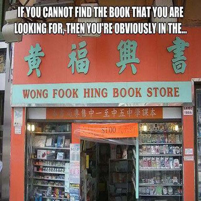 Wrong F**king Bookstore Meme